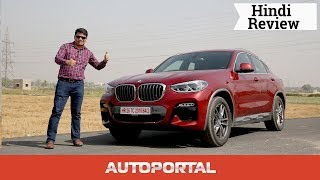 BMW X4 Hindi review — best stylish SUV
