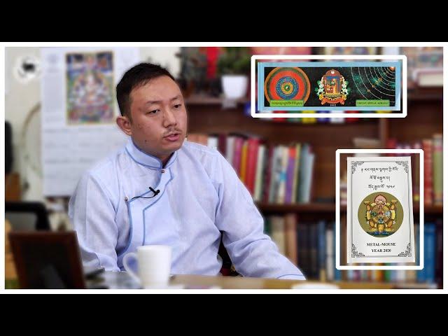 Tibetan Almanac  བོད་ཀྱི་སྲོལ་རྒྱུན་ལོ་ཐོ་གཟིགས་སྟངས།