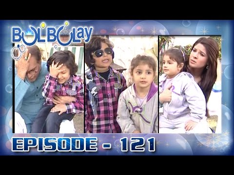 Bulbulay Ep 121 - ARY Digital Drama
