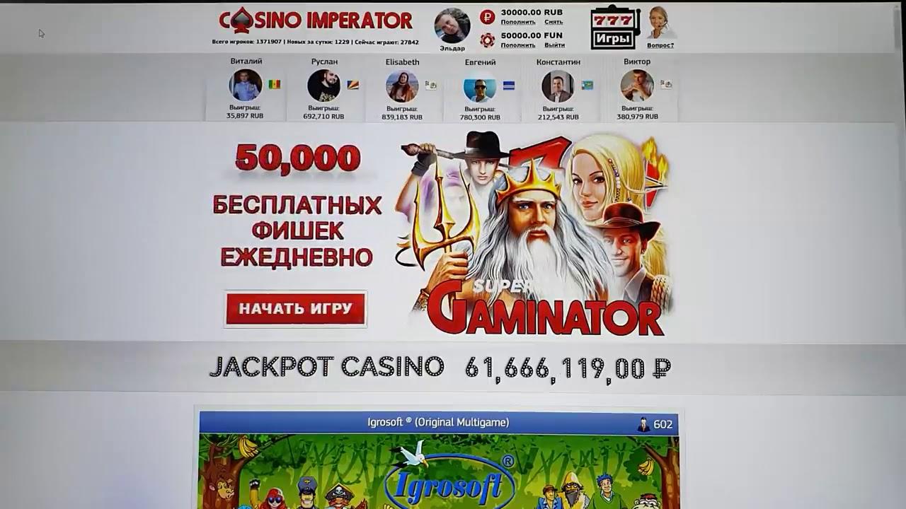 Игры онлайн казино автоматы играть agar io