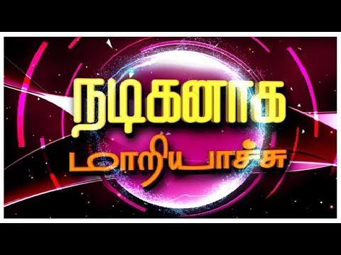 நடிகனாக மாறியாச்சு - Episode 2 |  Platform for upcoming actors | Kalaignar TV