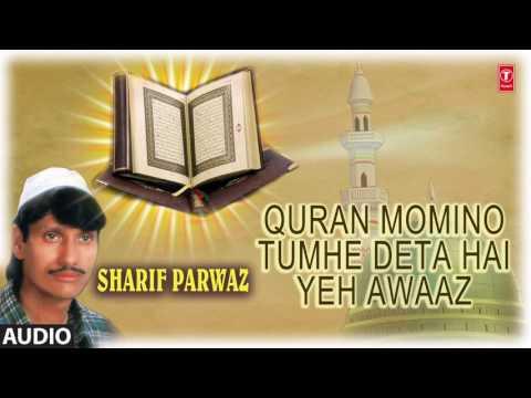 JANNAT ► क़ुरान मोनिनो तुम्हे देता है ये आवाज़ (Audio) || SHARIF PARWAZ || T-Series Islamic Music