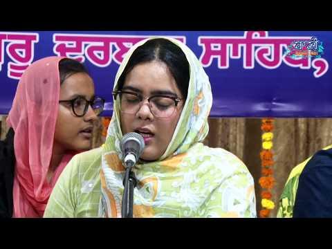 Brahm-Bunga-Dodra-Sangat-Faridabad-Live-Gurbani-Kirtan-2020