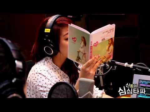 신동의 심심타파 - Ailee -  rainy day one Live, 에일리 - 레이니 데이 한소절 라이브 20130721