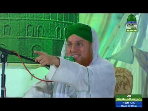 Sunnatoon Bahra Bayaan~Islah E Amal~Iman Ki Jaan By Abdul Habib Attari 11 04 17