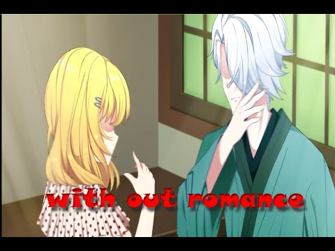 without romance episode 3