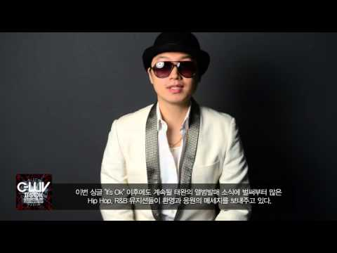 C-Luv aka 태완, Verbal Jint - ComeBack Interview (It's OK)