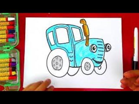 Как нарисовать синий трактор.