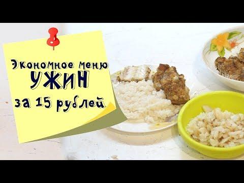 Classic Dance Aerobic Mix 2013из YouTube · Длительность: 29 мин32 с