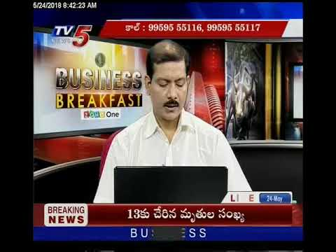 24th May 2018 TV5 News Business Breakfast