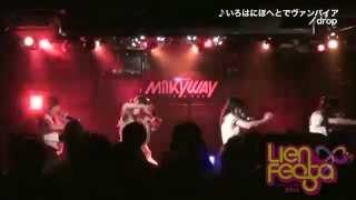9/21(日)に行われたリアンフェスタVol.1 全6組のアイドルからファン...
