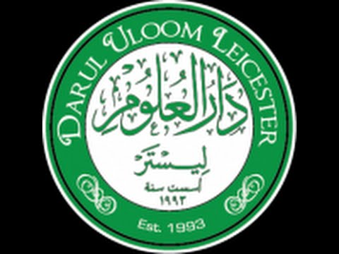 Radio Munadil Islam - Darul uloom Leicester students show (07/01/2015 :9:00pm)