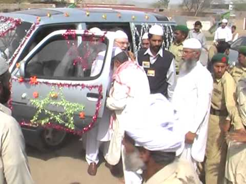 Pir Syed Anees Haidar Shah Sahib [Jalalpur Sharif]