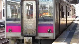 奥羽本線701系秋田駅発車10※発車メロディー「明日はきっといい日になる」あり