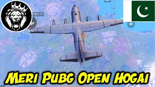 Meri Pubg Open Hogai / Star ANONYMOUS