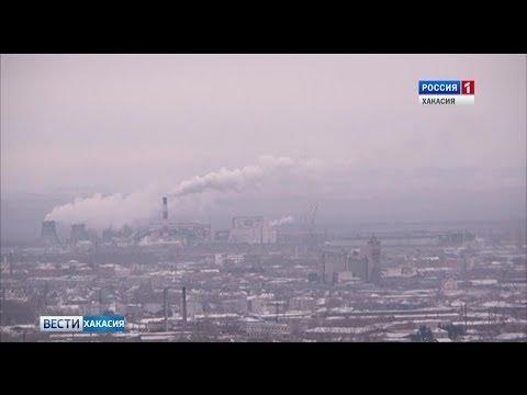 Хакасия оказалась на втором месте по уровню загрязненности воздуха. 04.02.2019