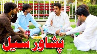 Peshawar City Tour Funny Video By PK Vines 2020   PK TV