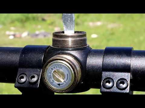 Как правильно пристрелять оптический прицел