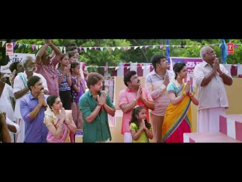 Bairavaa  PaPa PaPa  hd 1080p  song