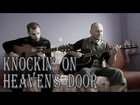 how to play knocking on heavens door on guitar