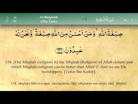 002   Surah Al Baqara by Mishary Al Afasy (iRecite)