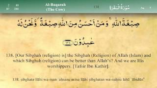 Repeat youtube video 002   Surah Al Baqara by Mishary Al Afasy (iRecite)