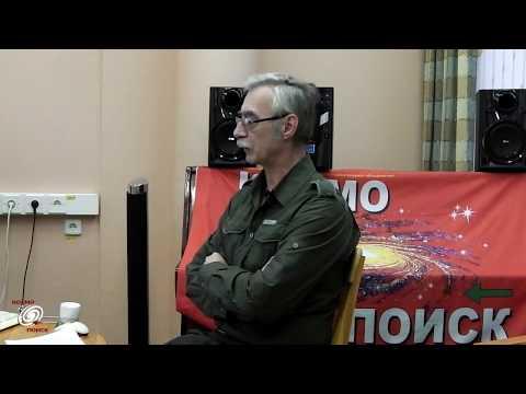 Петухов А.Б. Уфологические итоги-2017