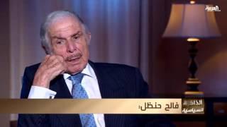 الأمير الذي طارد الضابط العراقي في منامه!.