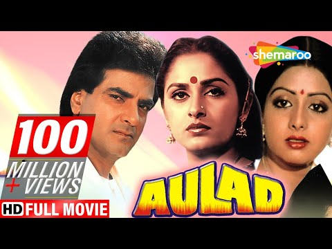 Thumbnail: Aulad {HD} (With Eng Subtitles) - Jeetendra - Sridevi - Jayaprada - Vinod Mehra - Old Hindi Movie