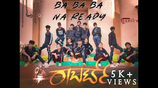Ba Ba Ba Na Ready | Roberrt Video Song | Darshan | Tharun kishore Sudhir | V union