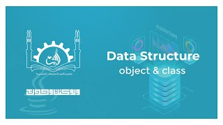 Data Structure | Object & Class.