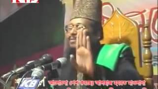 Bangla Waz 2014 by Abu Sufyan Abedi Al Qadri
