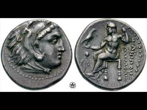 macedonian coins say the truth