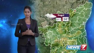 Weather Forecast today 11-02-2016 | Tamil Nadu | India | World Weather Forecast News7 Tamil tv news
