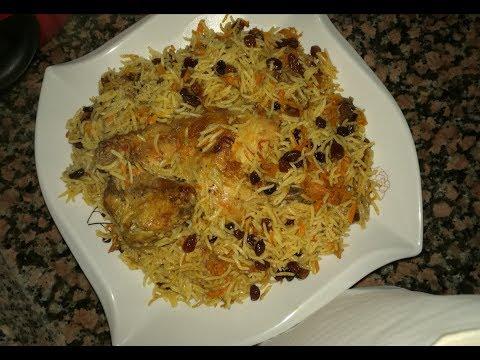 الأرز البخاري علي أصوله بطريقة سهلة وبسيطة والطعم خياااال