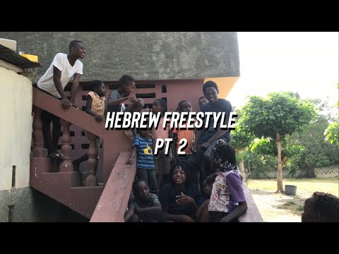 Hebrew Freestyle in Haiti Part 2