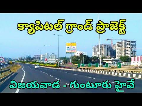 Capitol Grand Project || Vijayawada - Guntur Highway || Near Mangalagiri