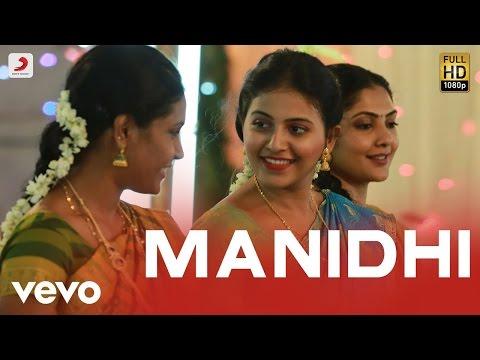Iraivi - Manidhi Video | Vijay Sethupathi | Santhosh Narayanan