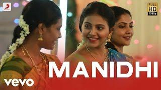 Iraivi - Manidhi Video   Vijay Sethupathi   Santhosh Narayanan