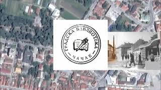 170 година Библиотеке у Чачку: 1848-2018