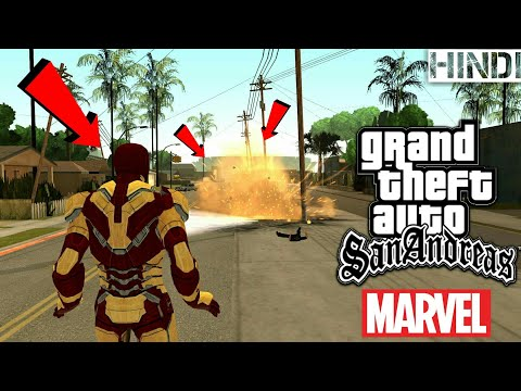 GTA SA Marvel Superheroes With Super Powers Highly Compressed Mod In Just 10 MB On Android