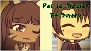Pet to Master Episode 6 (Gacha Life Series)