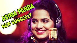 ASIMA PANDA NEW ROMANTIC SONG2017 || ASIMA PANDA HITS SONG.. Music Studio