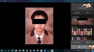 스캔받은 사진 증명사진 크기로 자르기 (윈도우10)