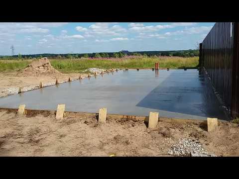 Плитный фундамент в Кимрах +7(905)602-48-88
