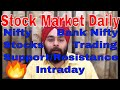 Stock Market Intraday Trading, Whirlpool, Symphony, Cox & Kings, HDFC, Yes Bank #ScamExpose #76