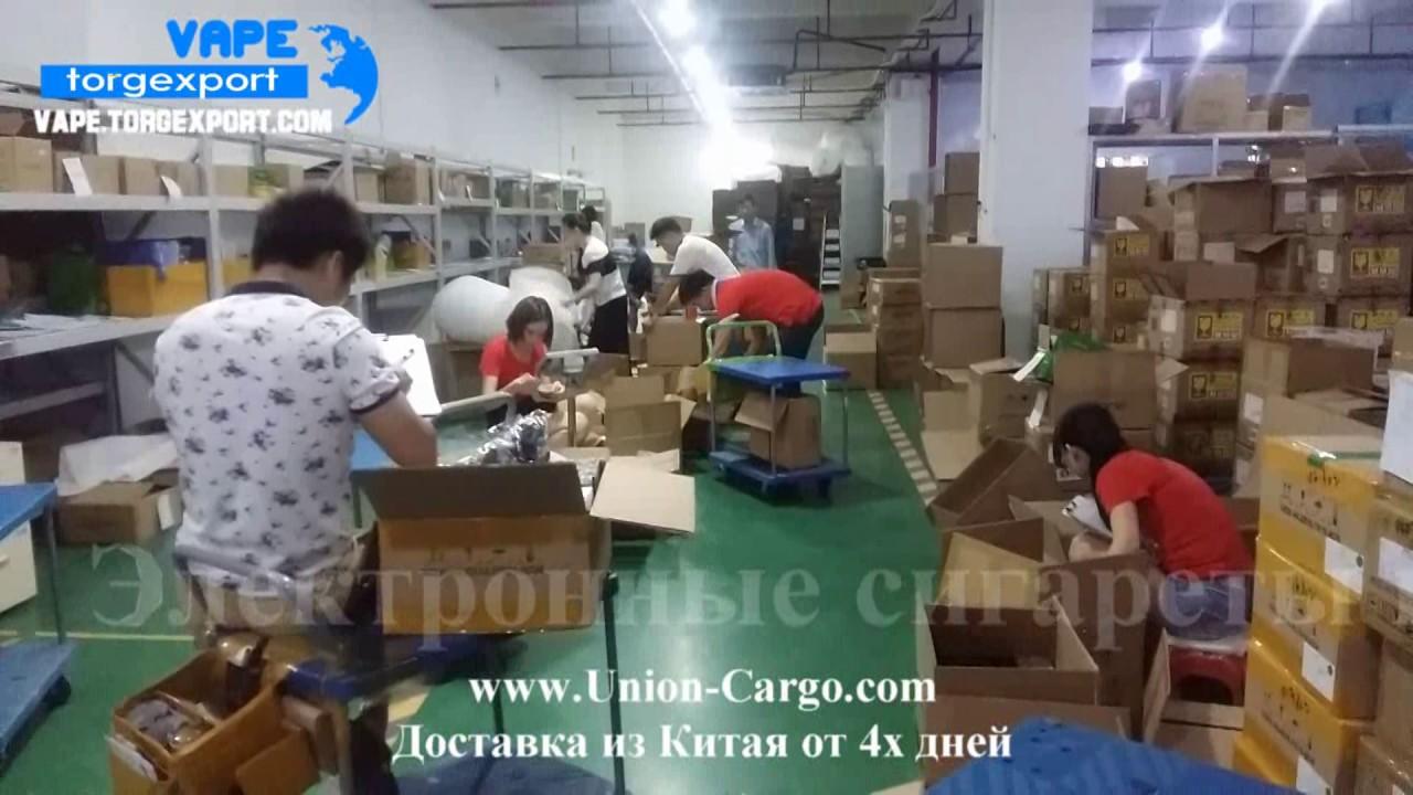 Купить сигареты оптом в Украине, низкие цены, приемлемые условия .