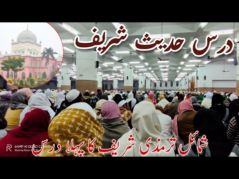 Darul Uloom Deoband - Amazing Hadees Recitation During Dars E Hadees Shareef