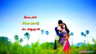 Kadhal Illathathu Oru Song Tamil Love Album WhatsApp Status💞 Tamil Love Album Whatsapp Status Video