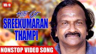 Sree Kumaran Thanpi Hits Vol 10 Malayalam Non Stop Movie Songs K. J. Yesudas, Chithra,Jayachandran